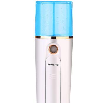 佳禾美纳米喷雾器补水仪保湿定妆