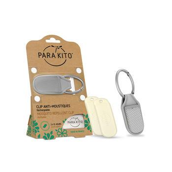 帕洛驱蚊钥匙扣质感灰