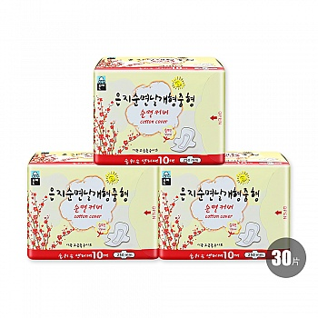 韩国•恩芝Eunjee纯棉日用卫生巾250mm/10P*3
