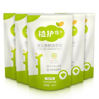 中国•植护婴儿洗衣液补充装500ml*2包5包