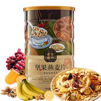 老金磨方 坚果燕麦片518g 营养早餐代餐