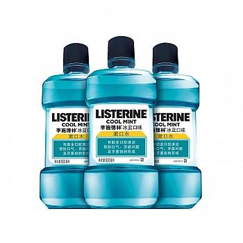 泰国•李施德林漱口水冰蓝口味500ml*3瓶装
