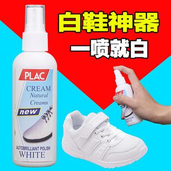 (两只装)擦小白鞋神器...