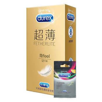杜蕾斯避孕套超薄14只+air1片