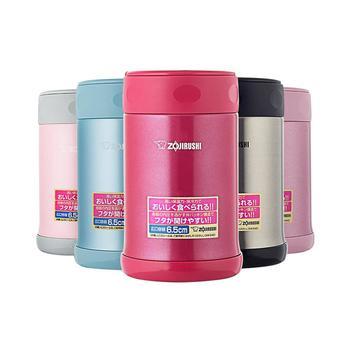 日本进口象印焖烧杯EAE50保温桶-500ml