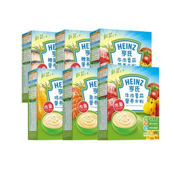 亨氏婴儿营养米粉225g*6盒荤