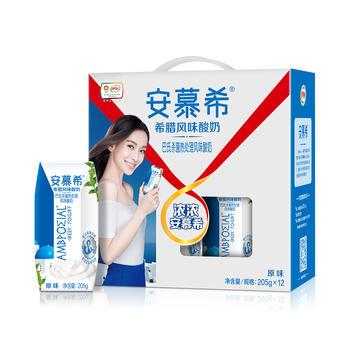 9月新货 伊利 安慕希酸奶 原味205g*12/提 品质保障