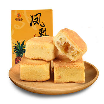 嘉华鲜花饼 凤梨酥450g/盒休闲零食