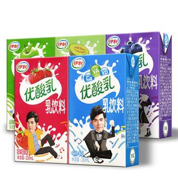 【1月新货】 伊利 优酸乳原味/草莓味  品质保障