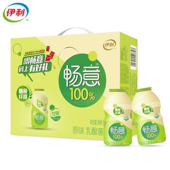 【3月新货】 伊利 畅意100 乳酸菌饮品100ml*30瓶