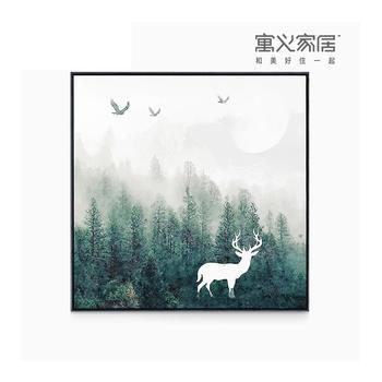 寓义 森系灵气麋鹿装饰画小森林