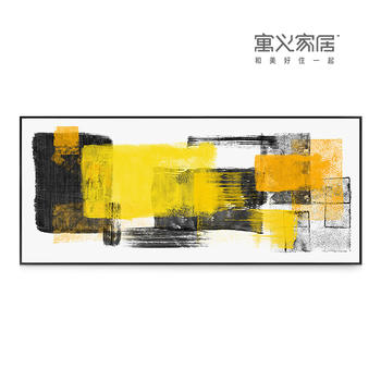 寓义 大幅抽象色块装饰画形迹