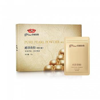 京润珍珠纯珍珠粉(微米级)25g*2袋