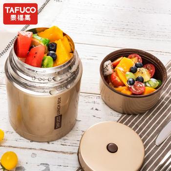 泰福高焖烧杯304不锈钢保温饭盒