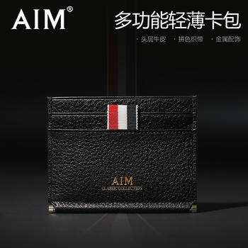 AIM男士牛皮银行卡包名片夹钱夹