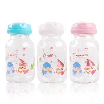 母乳时代奶水储存玻璃瓶多规格