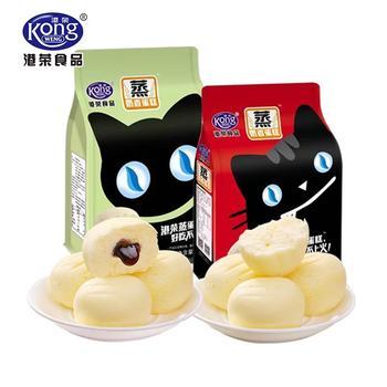 港荣蒸蛋糕 蓝莓500G+奶香500G