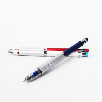 日本KOKUYO 进口ZEBRA 专业绘图自动铅笔