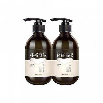宣琪牛奶沐浴皂液550ml*2