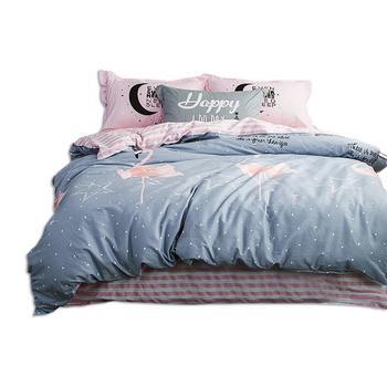 忆梦思全棉套件多色多规格可选