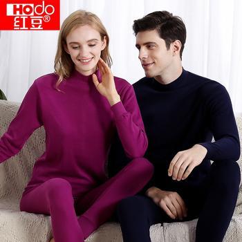 红豆纯棉高领薄款保暖内衣套装