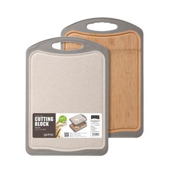 光合生活 菜板砧板竹案板切菜板