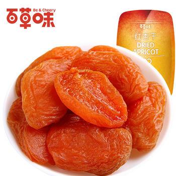 百草味 红杏干100gx3袋 蜜饯水果干