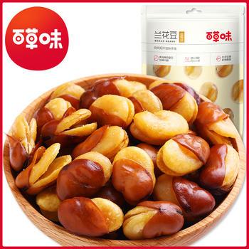 百草味 兰花豆210gX1袋 蚕豆零食
