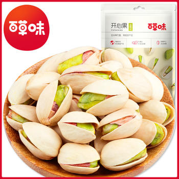 百草味 开心果200g 即食坚果零食