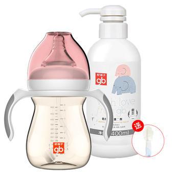 gb好孩子婴儿宽口径奶瓶+清洁剂【下单送奶瓶刷】