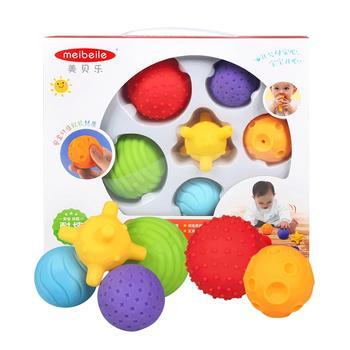 美贝乐婴幼儿拿捏趣味纹理球