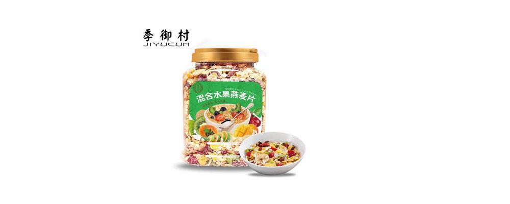 季御村水果燕麦片 精选澳洲燕麦和天然水果 合理膳食