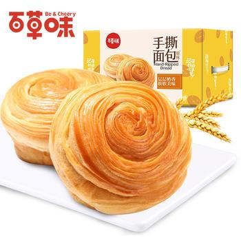 百草味 手撕面包1kg 早餐蛋糕点心