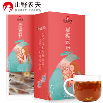 山野农夫 黑糖姜茶花草茶 144g