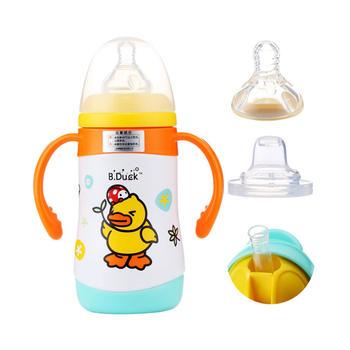 B.Duck儿童保温杯全阶段三盖300ml