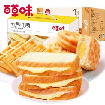 百草味 华夫饼1000g 早餐食品糕点