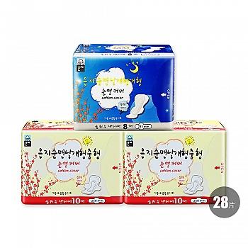 恩芝Eunjee(纯棉日用卫生巾250mm/10P*2+纯棉夜用卫生巾285mm/8P)