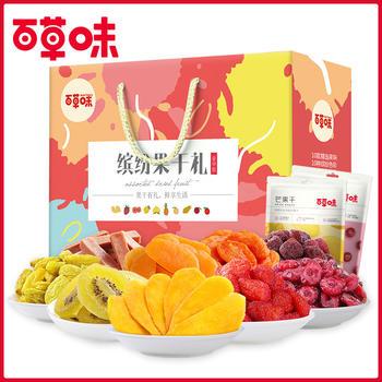 百草味 水果干礼盒1156g  芒果干