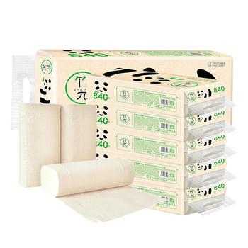 心相印竹π卫生纸无芯卷筒纸36卷