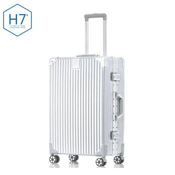 H7复古款铝框拉杆旅行箱20/24/26/29寸