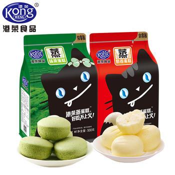 港荣蒸蛋糕 抹茶500g+奶香500g