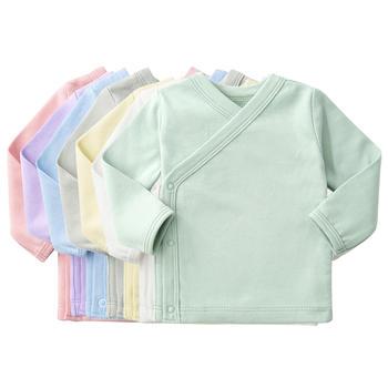 Minizone春秋纯色新生儿宝宝婴儿内衣上衣和尚服