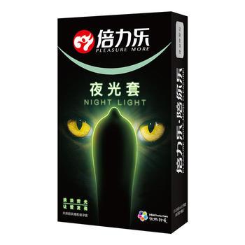 倍力乐避孕套安全套夜光套7只成人用品