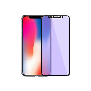 浩酷iphone全覆盖钢化膜抗蓝光