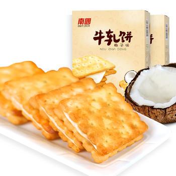 南国牛轧饼干160gX2盒椰子抹茶夹心