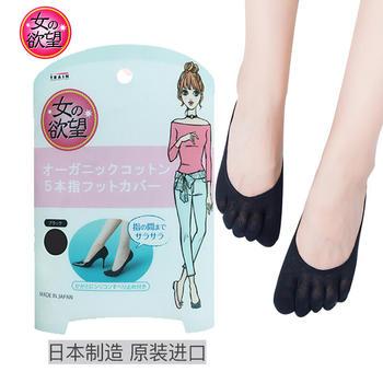五指船袜有机棉黑色袜子