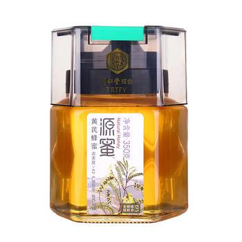北京同仁堂源蜜黄芪蜂蜜