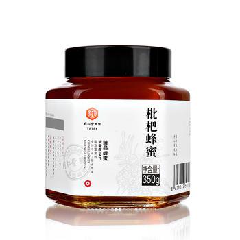 北京同仁堂臻品枇杷蜂蜜350g/瓶