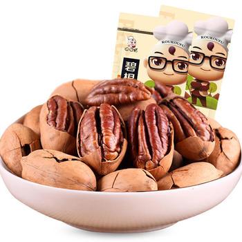 口口福奶油味碧根果108g 零食 炒货坚果长寿果年货