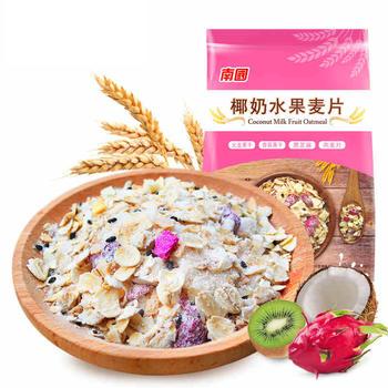南国椰奶火龙果奇异果麦片560g